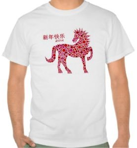 Chinese New Year 2014 T-Shirt